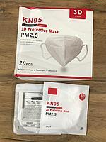 Респираторная маска  KN95 без клапана, фото 1