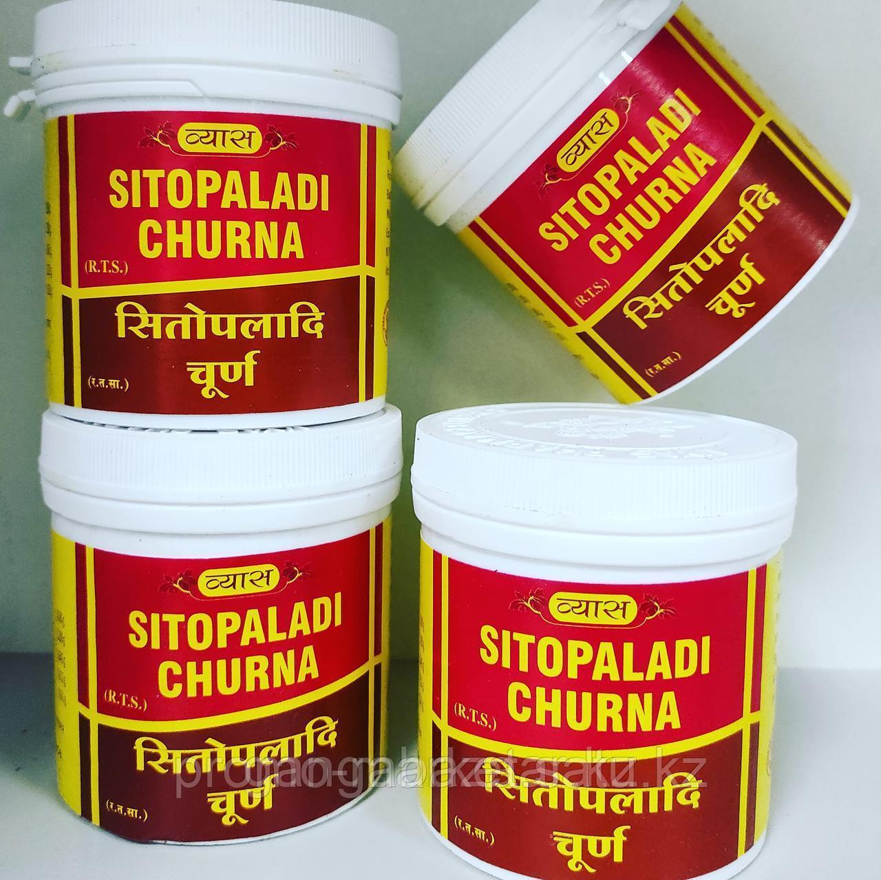 Ситопалади Чурна Вьяс - для дыхательной системы, при простуде, гриппе 100гр