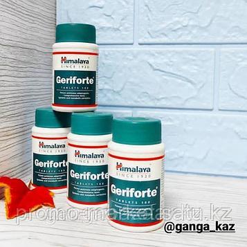 Герифорте - энергия молодости, жизненная сила, крепкий иммунитет и оздоровление, 10 таб.