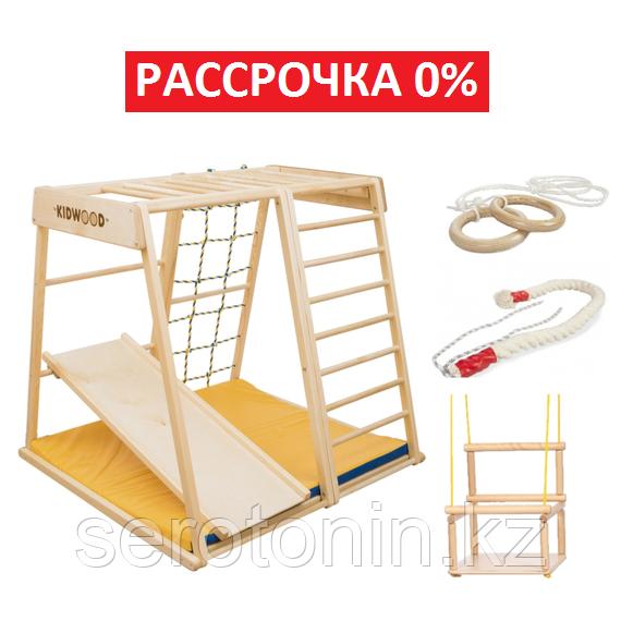 Деревянный игровой комплекс Kidwood Парус Малыш Россия