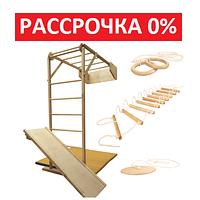 Деревянный игровой комплекс Kidwood Жираф Спорт Россия