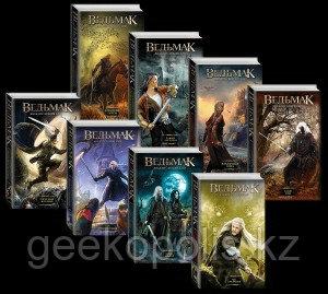 """Комплект из восьми книг """"Ведьмак"""", Анджей Сапковский, Твердый переплет"""