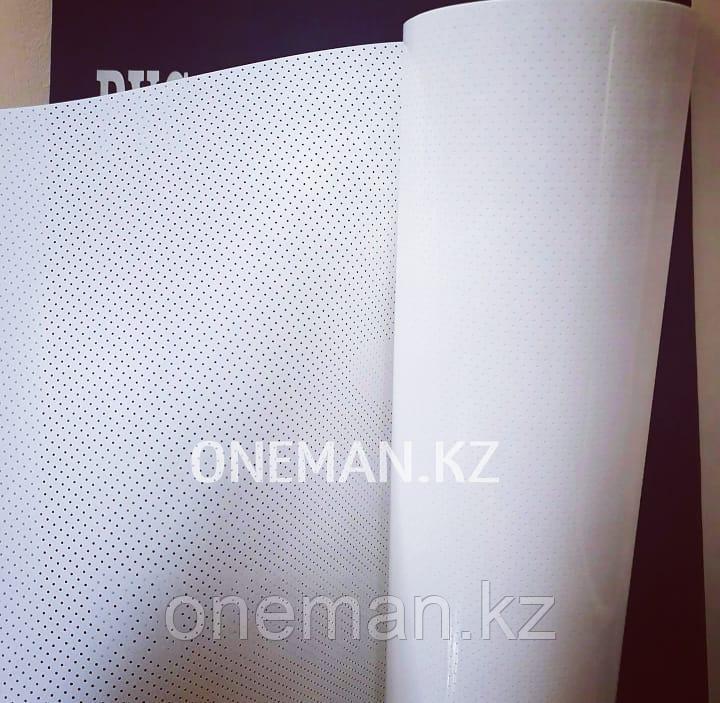 Флекс пленка Белая ПЕРФОРИРОВАННАЯ (OSPN PU AIR DOT -001 White)