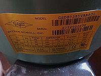 GSD80385VAB401, фото 1