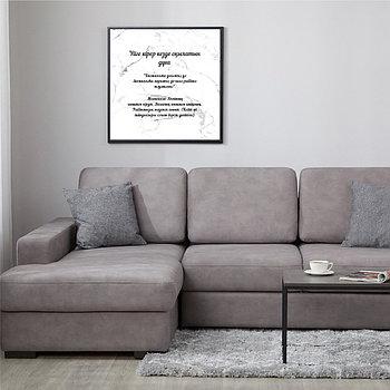 Картинка - Үйге кірер кезде оқылатын дұға