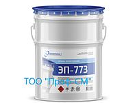 Эмаль ЭП-773 (краска щелочная) по металлу и бетону (тара 55 кг)