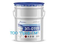 Грунтовка ЭП-0199 для эмали ЭП 773 от коррозий (тара 55 кг)