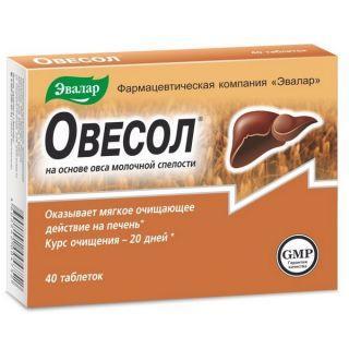 Овесол 250 мг №40 табл.