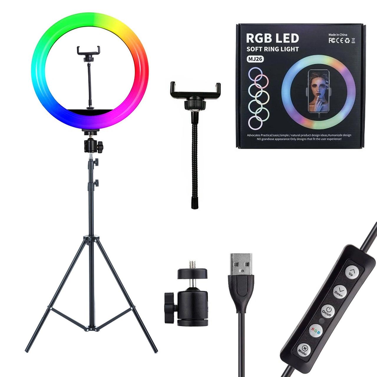 Кольцевая лампа - цветная RGB для селфи, тик-тока и др. (26 см)