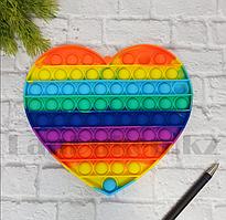 Сенсорная игрушка антистресс с пузырьками радужная пупырка POP IT сердце