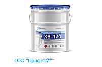 ХВ-124 (химостойкая) от атмосферной коррозии, серого цвета (тара 50 кг)