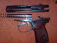 Пистолет ПМ с затвором