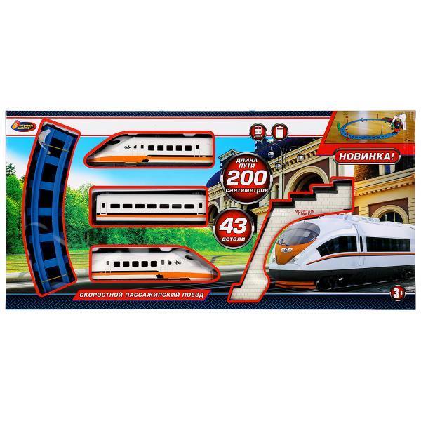 IV. Железная дорога Скоростной пассажирский поезд с тоннелем, 200 см.
