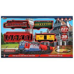IV. Железная дорога Товарный поезд, 227 см. (свет, звук)