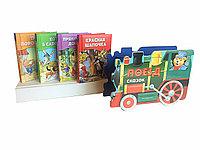 Книга «Поезд сказок. Набор из 4 книг (Три поросёнка, Красная Шапочка, Кот в сапогах, Пряничный домик)»