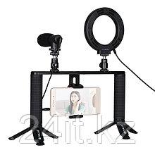 Комплект блогера Puluz PKT3028 4в1 (кільцеве світло, штативне кріплення, тримач для телефону, мікроф