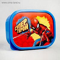 """Ланч-бокс прямоугольный, 500 мл, Человек-Паук """" Супергерой"""" МИКС"""