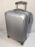 """Маленький пластиковый дорожный чемодан на 4-х колесах""""Longstar"""". Высота 53 см, ширина 33 см, глубина 21 см., фото 1"""