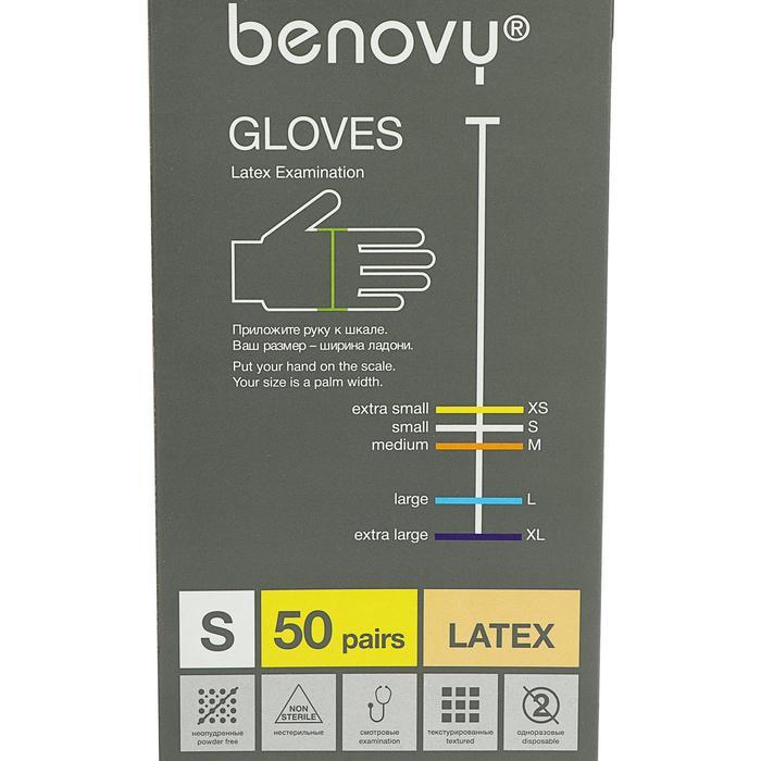 Перчатки медицинские латексные неопудренные гладкие Benovy S, 50 пар уп. - фото 2