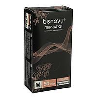 Перчатки виниловые Benovy M, прозрачные, 50 пар уп.