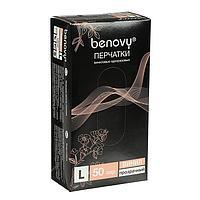 Перчатки виниловые Benovy L, прозрачные, 50 пар уп.