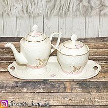 Чайный набор: заварочный чайник и сахарница. Материал: Керамика. Цвет: Белый.