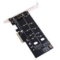 Контроллер PCI-E 3.0/2 М.2