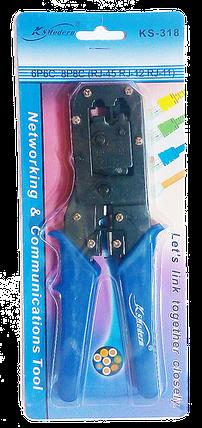 Инструмент KSModern KS-318 для обжима коннекторов RJ45/RJ12/RJ11, фото 2