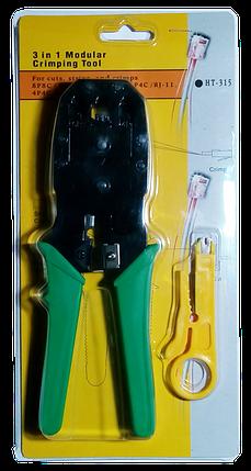 Инструмент HT-315 для обжима коннекторов RJ45/RJ12/RJ11, фото 2