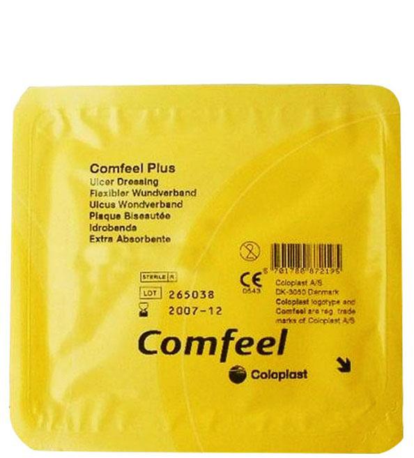 Комфил Плюс (Comfeel Plus), 10х10 см, арт №3110
