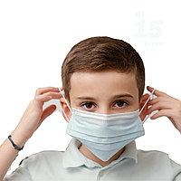 Трехслойные детские маски от 9 тенге