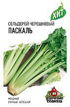 """Семена сельдерея черешкового Удачные семена """"Паскаль"""""""