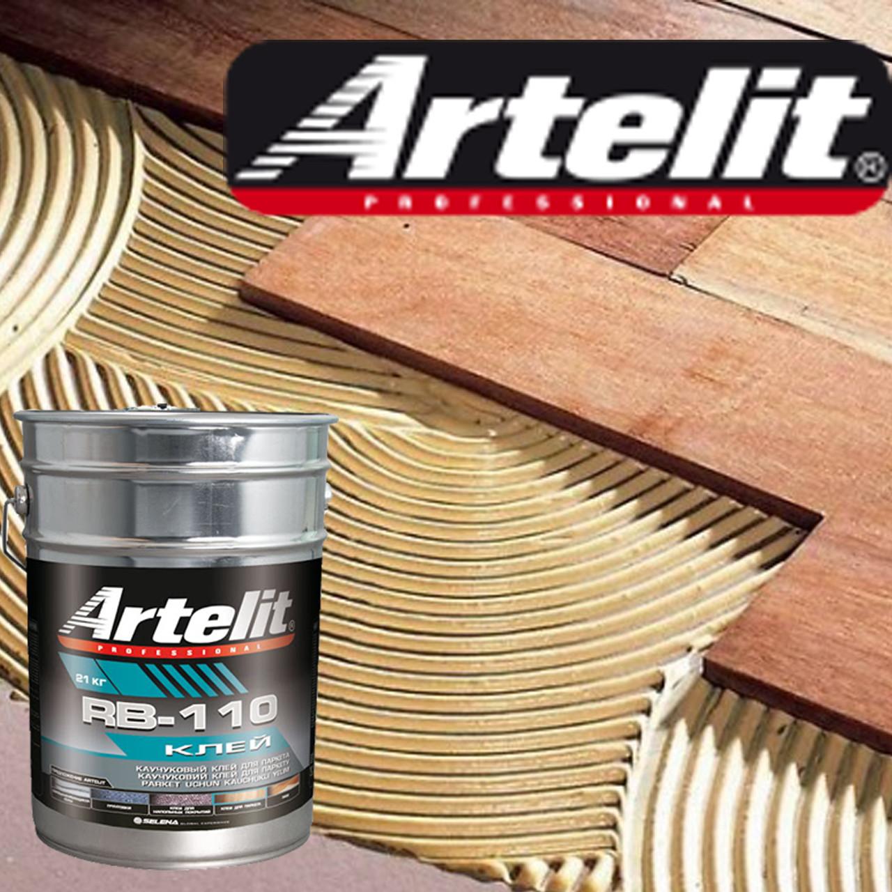 Клей ARTELIT каучуковый для паркета и фанеры, ДСП, ДВП  RB-110 (21 кг)