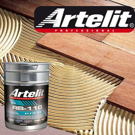 Клей ARTELIT каучуковый для паркета и фанеры, ДСП, ДВП  RB-110 (21 кг), фото 2
