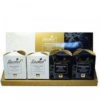 Сашель Чайный набор 4 штуки по 15гр.(купаж для мужчин и женщин)