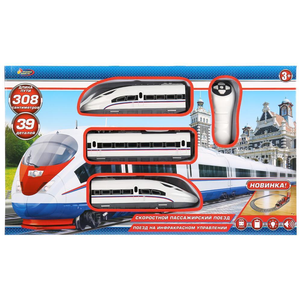 IV. Железная дорога Скоростной пассажирский поезд на инфракрасном управлении, 308 см. (свет, звук)