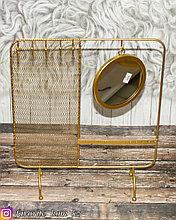 Вешалка для украшений с зеркалом. Материал: Металл. Цвет: Золотистый.