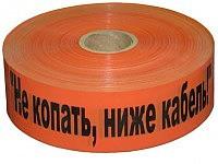"""Лента сигнальная """"Связь"""" ЛСС 100 с логотипом """"Не копать, ниже кабель"""" ширина 75мм, толщина 200мкм, длина 250м"""