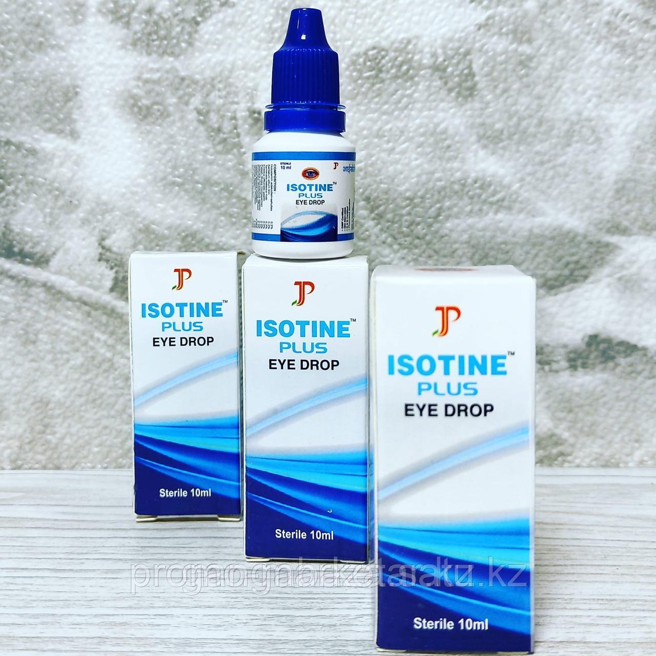 Айсотин Плюс растительный препарат для улучшения зрения 100мл