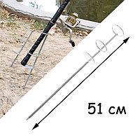 Подставка для удочки металлическая с одной ножкой 51х5 см