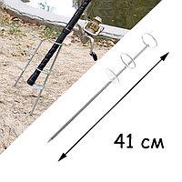 Подставка для удочки металлическая с одной ножкой 41х5 см