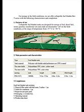 Резервуары для хранения нефтепродуктов.