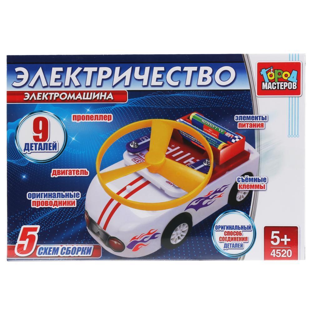 GM. Электронный Конструктор Город Мастеров «Электромашина»