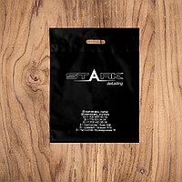 Пакеты с логотипом 20х30, Черный