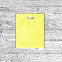 Пакеты с логотипом 25х36, Желтый