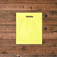 Пакеты с логотипом 30х40, Желтый