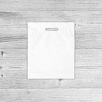 Пакеты с логотипом 34х40, Белый