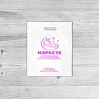 Пакеты с логотипом 40х50, Белый