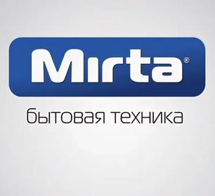 Бытовая техника Mirta