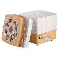 Сушилка для овощей и фруктов Ротор Дива Люкс СШ-010 5под. цветная упаковка